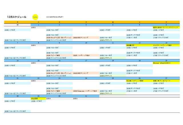 スクリーンショット 2020-11-18 14.38.41.png