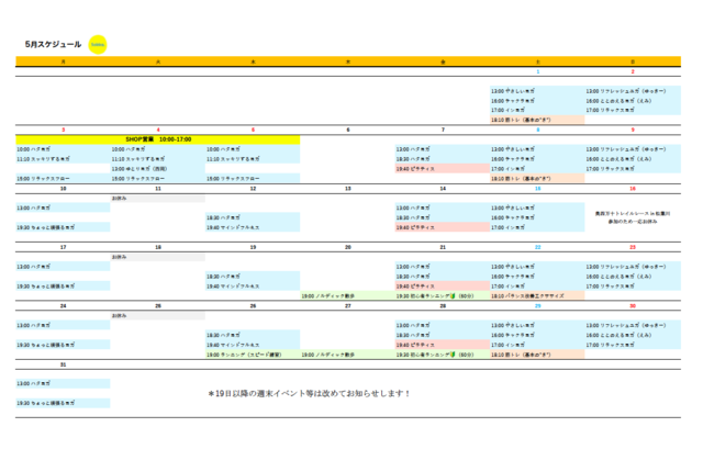 スクリーンショット 2021-04-21 18.12.58.png