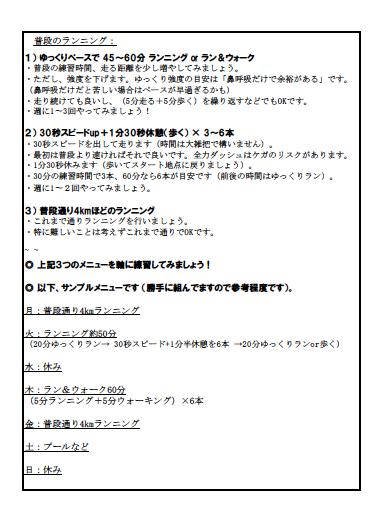 スクリーンショット 2021-09-18 7.39.00.png